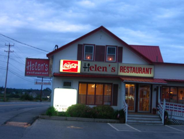 helensrestaurant.jpg